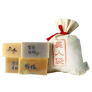 美人袋(檸檬+燕麥+紫草洛神+綠豆薏仁)