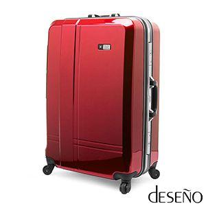 光燦魔力PC鋁框拉桿行李箱