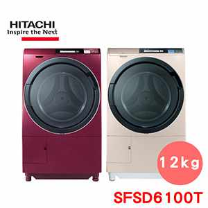 12KG變頻窄版滾筒式洗脫烘洗衣機