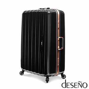 29吋PC輕量耐用深鋁框行李箱