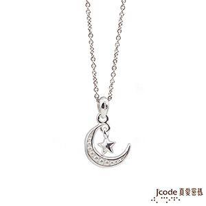 天秤座守護-彎月星星純銀女墜子 送項鍊
