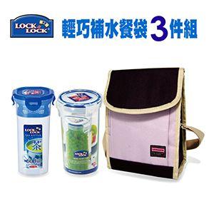 輕巧補水餐袋3件組