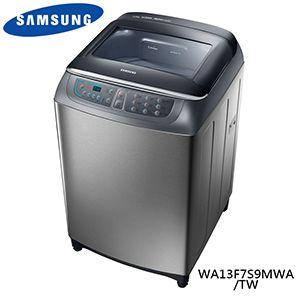 13kg 變頻直立式洗衣機