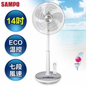 14吋ECO智能溫控DC節能風扇