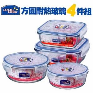 方圓玻璃保鮮盒4件組