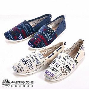 英國風星星國民便鞋
