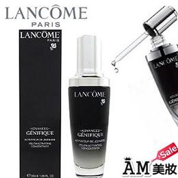 LANCOME蘭蔻 - 超進化肌因賦活露(50ml)