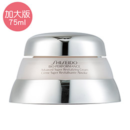SHISEIDO 資生堂 百優精純乳霜 加大版75ml
