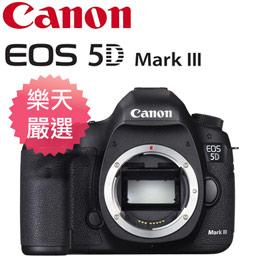 Canon EOS 5D   Mark III 單機身旗艦單眼