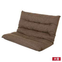 雙人記憶和式沙發