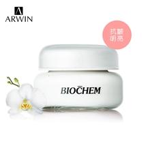 蘭鑽精萃活膚乳霜40g