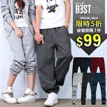 MIT男女彈性保暖休閒褲