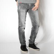 皮剪接窄管褲-男款 灰色