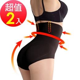小腹剋星 560丹超高腰平腹機能束褲