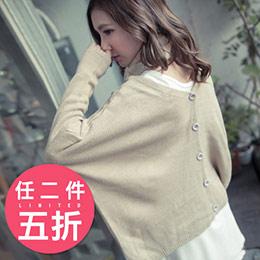 大V領兩穿法寬版針織棉長袖上衣