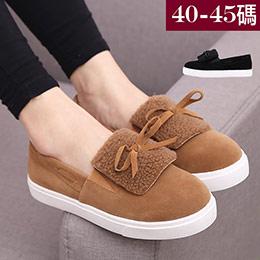 【新品】大碼韓國保暖毛絨鞋