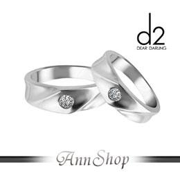 愛次方d2-鋼飾情人節特惠