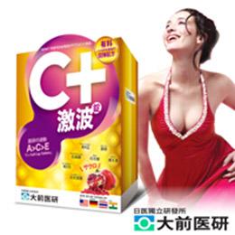 【性感衝一波】C+激波錠 (72粒/盒)