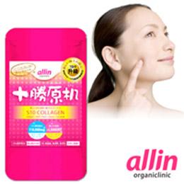 【擁有桃花机】allin A++十勝原机膠原粉7日升級包(42g/入)