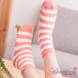 暖綿綿居家眠襪 (珊瑚紅)