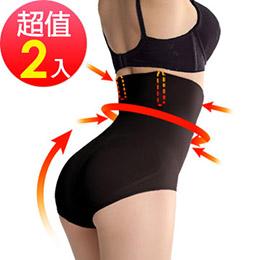 熱賣十萬件 小腹剋星 560丹 超高腰平腹機能束褲(2件組)