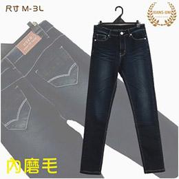 海鷗線內磨毛中腰小直褲M-3L