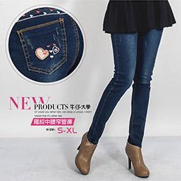 顯瘦鬆緊羅紋窄管中腰牛仔褲S~XL