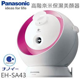 Panasonic 國際 EH-SA43 保濕 美顏 水離子