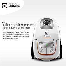 Ultrasilencer 吸塵器 ZUS4065PET