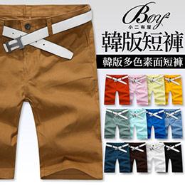 韓版休閒多色短褲