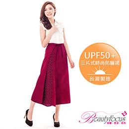 日系設計感時尚抗UV防曬裙