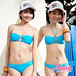 迷人巴西 顯瘦平口兩件式比基尼泳裝