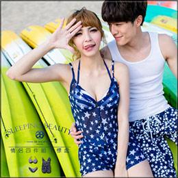 閃耀星沙。韓國情侶四件組