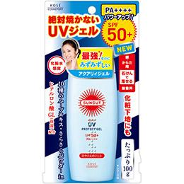 曬可皙高效防曬隔離凝露SPF50