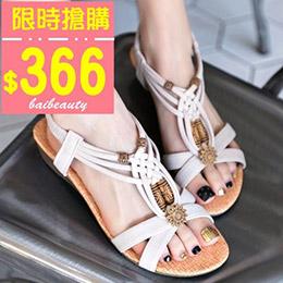 波希米亞風串珠編織涼鞋36-40碼