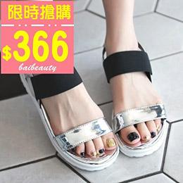 韓系閃亮撞色繞踝厚底涼鞋