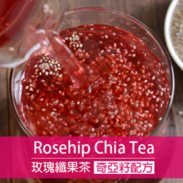 【WaTea】玫瑰纖果茶★添加Super Food 超級食物-奇亞籽