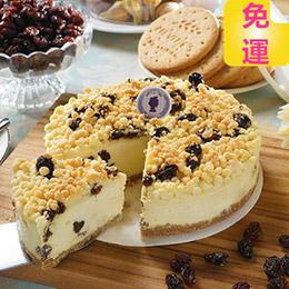 6吋酥波蘿蘭姆葡萄重乳酪蛋糕