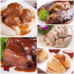 五福臨門年菜組