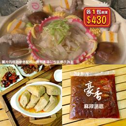 麻辣臭豆腐+酸菜白肉鍋組合