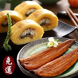 蒲燒鰻魚x 2尾+鰻魚玉子燒x1條