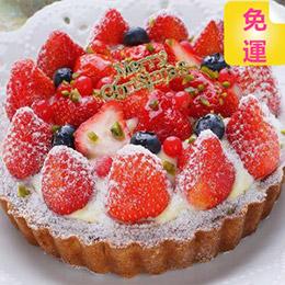❤6吋莓果派對酥塔