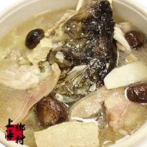 白燒砂鍋魚頭(2000g)