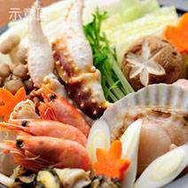 北海道蝦蟹鮑魚鍋★八種上等食材一次入手