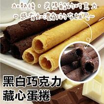 【華菓堂】★繽紛七彩口味組
