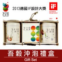 榮獲2013德國iF設計大獎禮盒