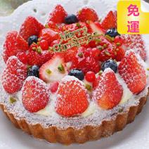 ❤6吋莓果派對酥塔❤
