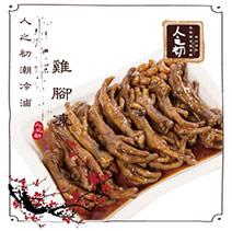潮州滷味X雞腳凍12支