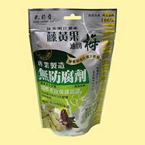 抹茶藤黃果油切梅