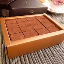 北海道生巧克力二入組
